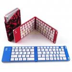 藍牙折疊鍵盤