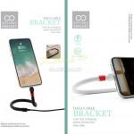手機支架充電線